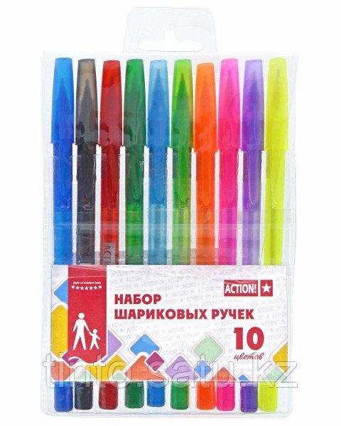 Ручки набор цветные