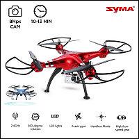 Квадрокоптер Syma X8HG, с HD камерой Go-pro