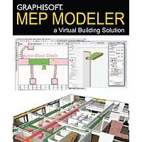 MEP Modeler для ARCHICAD Star(T) Edition 2017, 2016, 2015, 2014, 2013, 2012