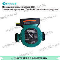 Циркуляционный насос Shimge XPS32-4-180