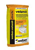 Клей для плитки и керамогранита  Weber Vetonit easy fix 25 кг.
