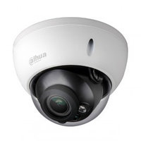 Dahua HAC-HDBW1200EP Vandal-proof Dome