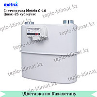 Счетчик газа Metrix G-16