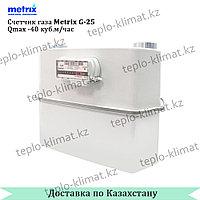 Счетчик газа Metrix G-25