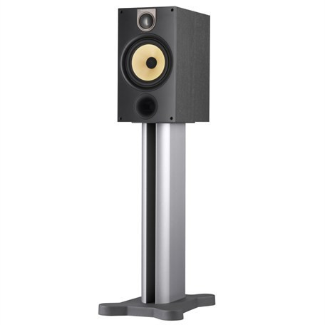 Bowers & Wilkins 685 S2