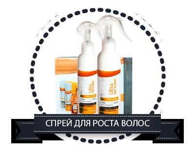 Ultra Hair System - спрей для восстановления и роста волос