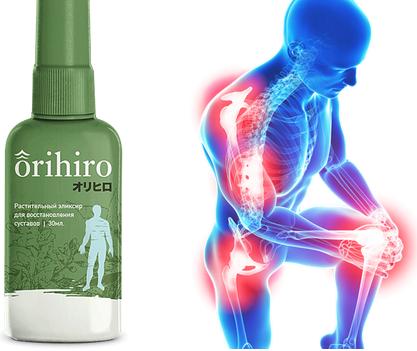 Orihiro - капли для суставов при артрите
