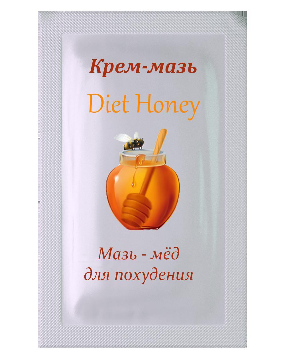 Diet Honey (диет хани) - крем-мазь для похудения