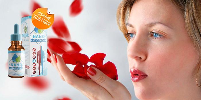 Anti Toxin Nano (Анти Токсин Нано) - капли от запаха изо рта
