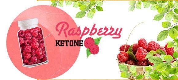 Raspberry ketone + Коктейль для похудения