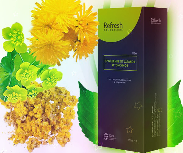 Refresh (Рефреш) - концентрат для очищения от токсинов и шлаков