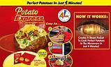 Мешочек для запекания картофеля в микроволновой печи Potato Express, фото 3