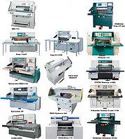 Бумагорезательное оборудование