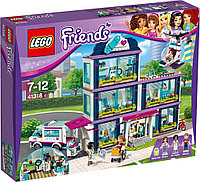 41318 Lego Friends Клиника Хартлейк-Сити, Лего Подружки