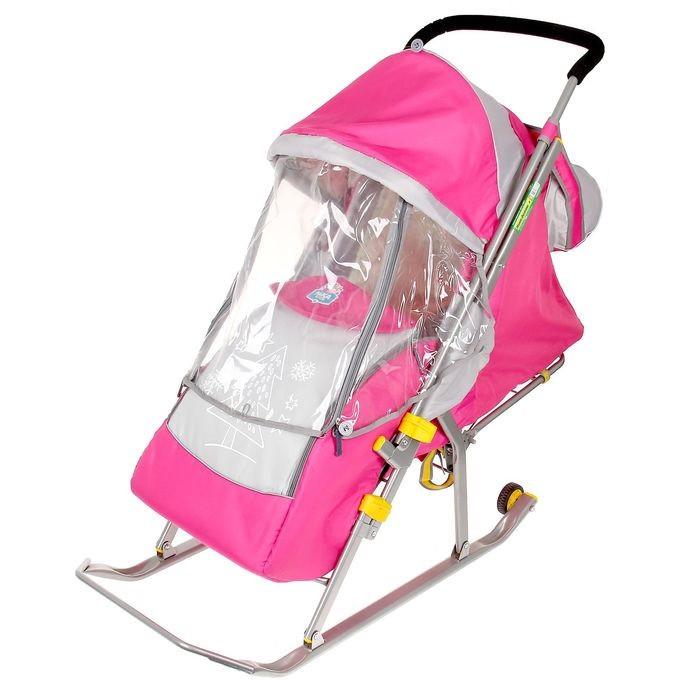 Детские Санки-коляска «Ника Детям 4». Цвет розовый