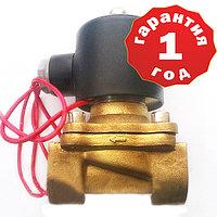 Клапан электромагнитный Ду 15 (нормально открытый) для воды, воздуха, фото 1