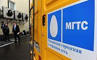 МГТС внедрила в свои сети ПО Ericsson