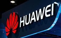 Huawei создаст лабораторию для изучением распределённых данных