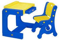 Стол со стульчиком Haenim toys DS-904, фото 1