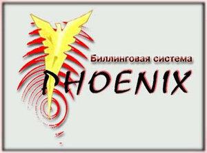 Phoenix тарификатор для мини АТС