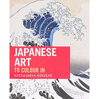 Japanese Art. To colour in 917674