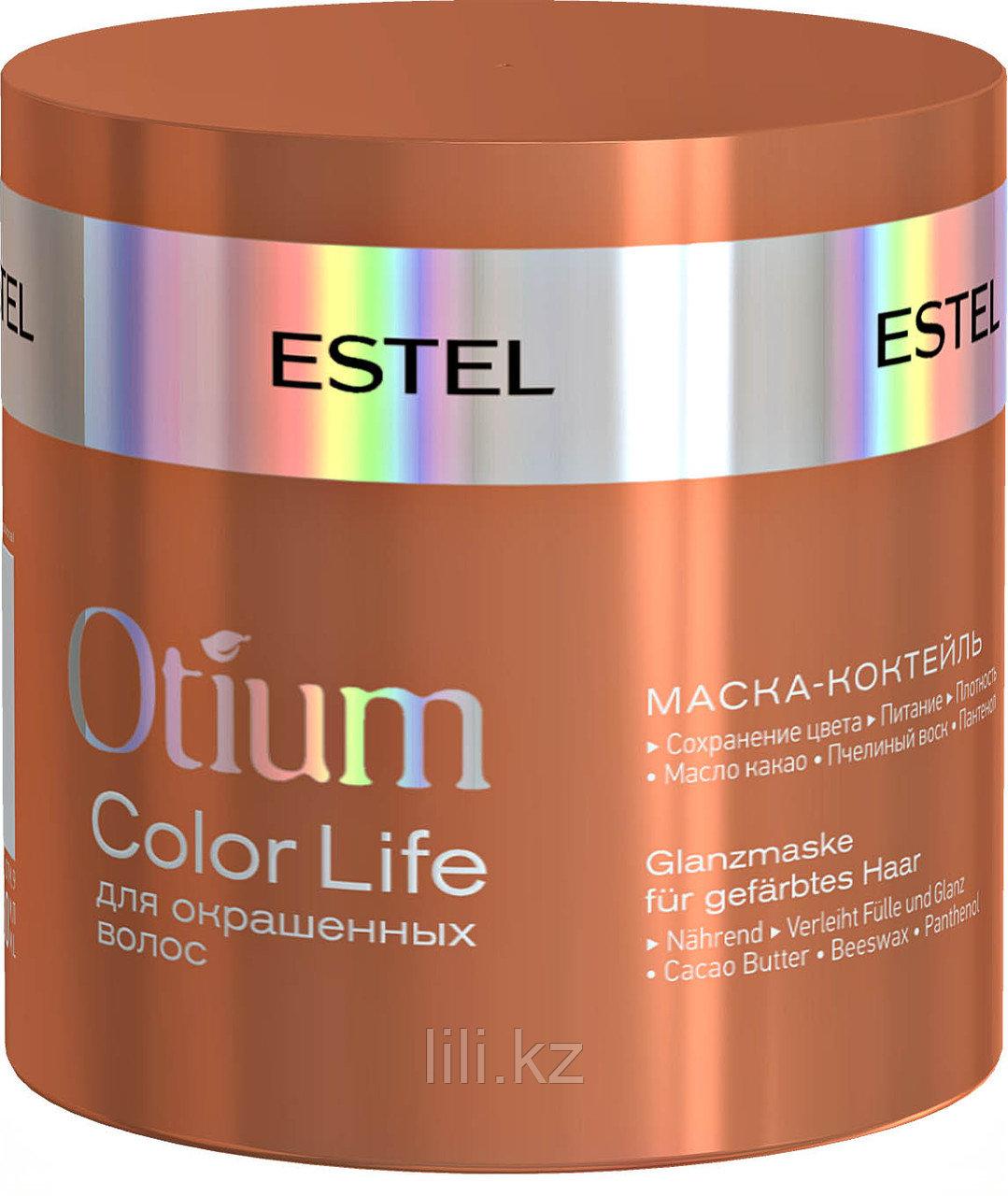 Маска-коктейль для окрашенных волос OTIUM COLOR LIFE, 300 мл.