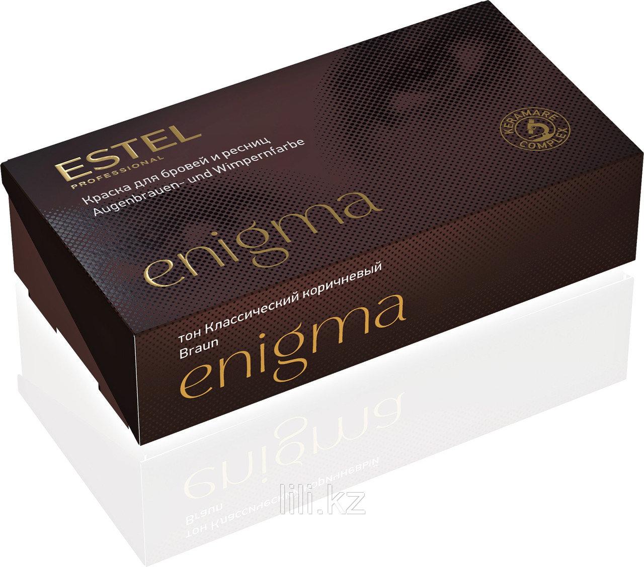 Краска для бровей и ресниц ESTEL ENIGMA 20/20 мл. (Тон классический коричневый / Арт. EN4)