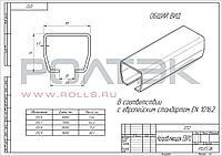 Система откатных самонесущих ворот ЕВРО, фото 1