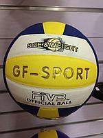 Волейбольный мяч GF - SPORT