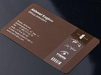 Визитки Тач кавер CMYK+белый, фото 1