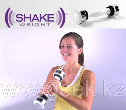 Гантеля тренажер (Shake Weight) для женщин