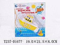 """Игрушка для ванны """"Кораблик"""" T237-D1677"""