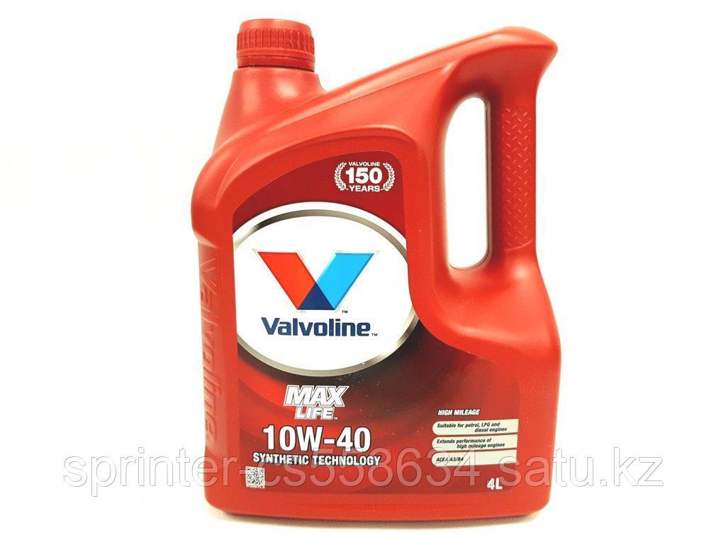 Моторное масло Valvoline MaxLife-10W-40 5 литров