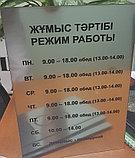 Таблички из роумарка, фото 4
