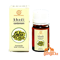 Натуральное эфирное масло Кардамона (Essential Oil Cardamom KHADI), 15 мл