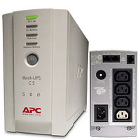 APC UPS BACK CS 500VA RS