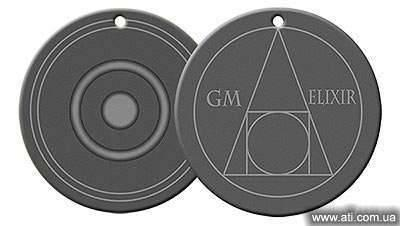 Медальон «ELIXIR» - кулон - Эликсир