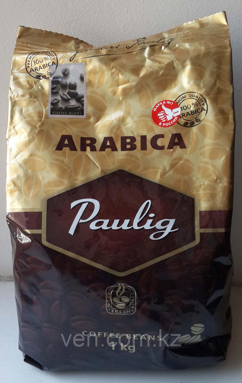 Кофе Paulig Arabica