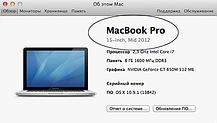 Установка Windows на Mac в Алматы, фото 3
