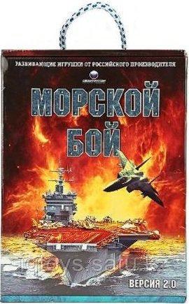 БИПЛАНТ Морской бой версия 2:0