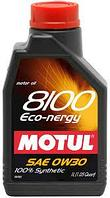 Моторное масло Motul 8100 Eco-Nergy 0w30 1 литр