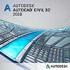 AutoCAD Civil 3D 2018 Commercial New Single-user ELD годовая подписка
