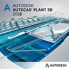 Autodesk AutoCAD Plant 3D 2018 Commercial New Single-user ELD годовая подписка