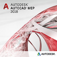 Autodesk AutoCAD MEP 2018 Commercial New Single-user ELD годовая подписка
