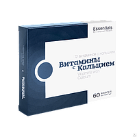 Essentials витамины с кальцием
