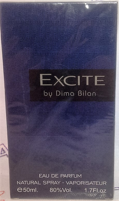Excite ( 50 мг )