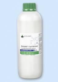 Альвет суспензия л(Альбендазол 10%)