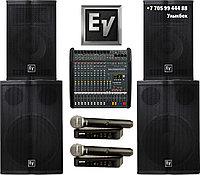 Аренда звукового оборудования Electro Voice 4Квт на 300 человек