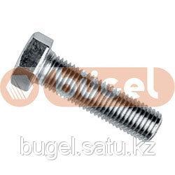 Болты DIN933 кл5.8  М22*80 оц.