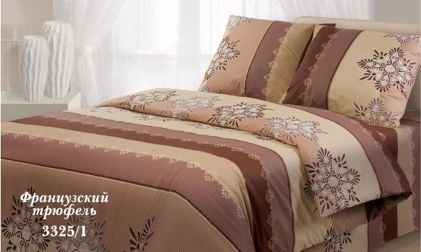Комплект постельного белья Гармония - Французский трюфель